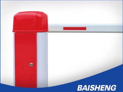 baisheng bs-606